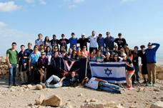 Brody Jewish Center - Hillel at UVa